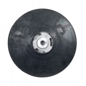 63642502122 - 41/2 MED AIR-COOLED RUBBER
